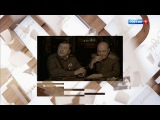 Судьба человека с Борисом Корчевниковым. Роман Мадянов. (Эфир 01.02.2018)