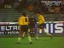23 10 1991 Кубок УЕФА 1 16 финала 1 матч Спартак Москва АЕК Афины Греция 0 0