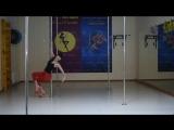Pole Exotic - начинающие Елена Попова