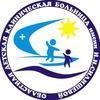 ОДКБ имени Н.Н. Силищевой