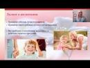 Секреты счастливых родителей Занятие 3 Воспитание детей в радости