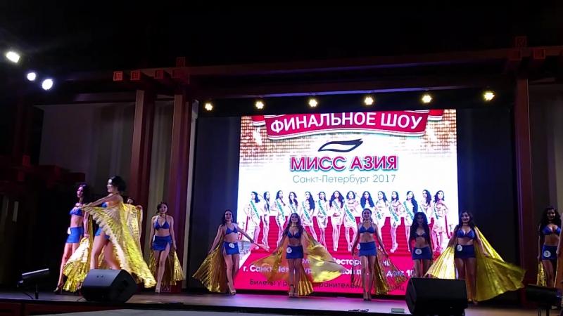 Мисс Азия Спб 2017 - Дефиле в КУПАЛЬНИКАХ. Тыва