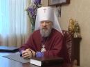 Святитель Лука Войно-Ясенецкий, часть 1 из цикла Слово о Вечном