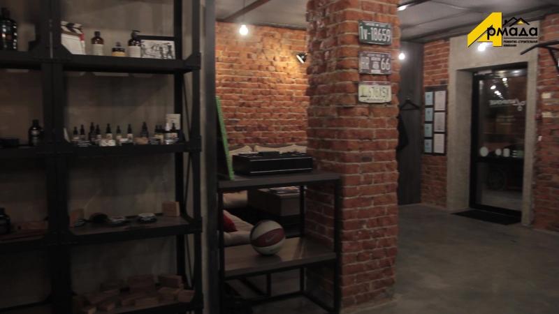 Ремонт и отделка помещений в Томск АрмадА РСК
