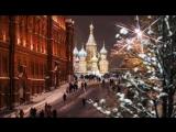 Восхитительная Москва!