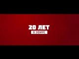 Тайны Чапман 15 августа на РЕН ТВ