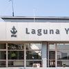 Yacht-Club Laguna
