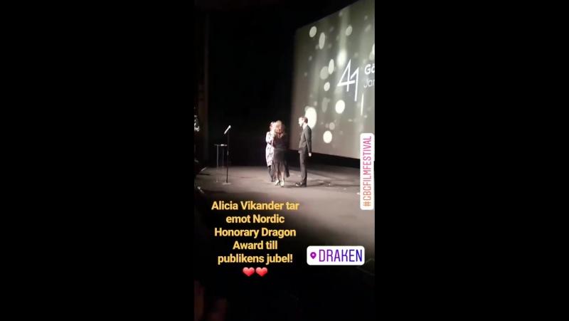 Гётеборгский кинофестиваль | 26 января 2018