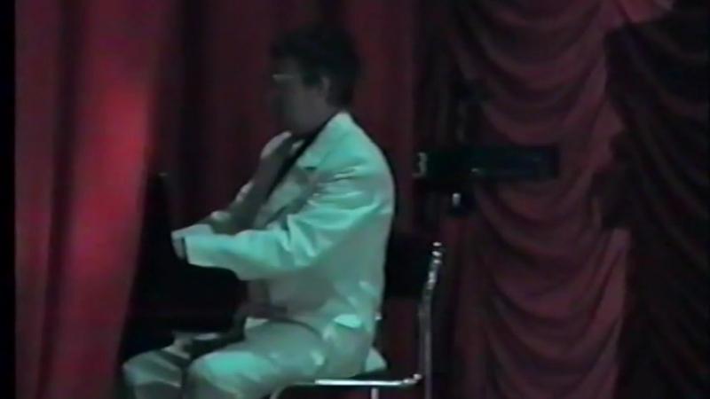 Салехардский диксиленд 1998