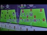 VR_CLUB_FIFA18