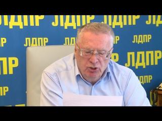 Владимир Вольфович Жириновскии призывает избирателеи голосовать за Альберта Федорова, кандидата на пост главы республики Марий