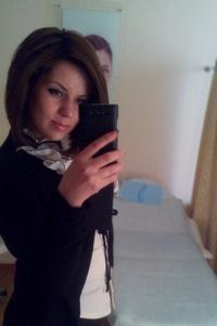 Маришка Сати
