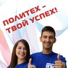 Приёмная комиссия ВПИ (филиал) ВолгГТУ