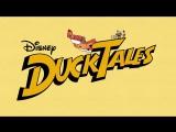 DuckTales Russian Trailer / Утиные Истории русский трейлер
