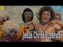 Иисус Христос — суперзвезда (Jesus Christ Superstar, 1973, Ирод)