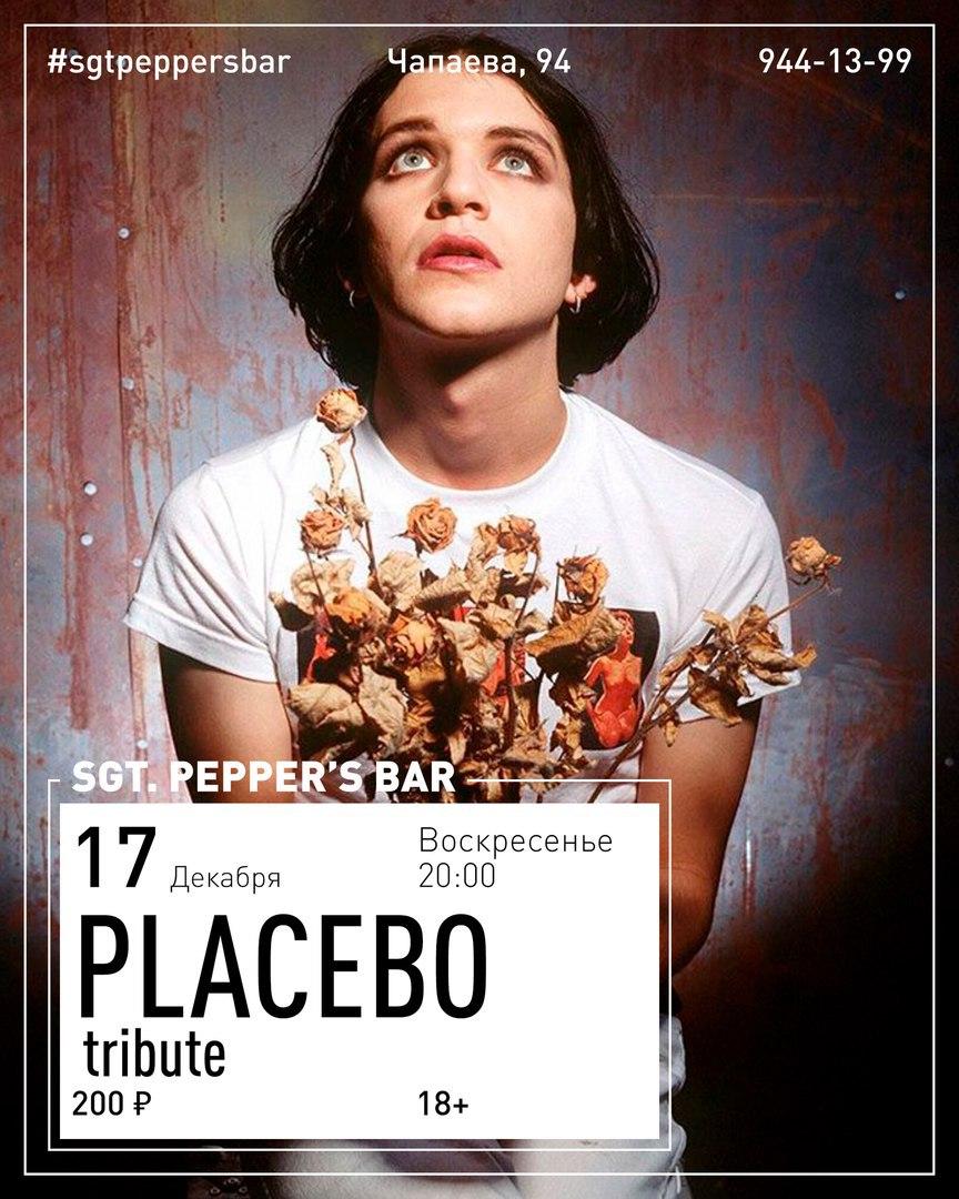Афиша Краснодар PLACEBO tribute Sgt. Pepper's Bar / 17.12