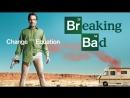 Breaking Bad Во все тяжкие 1 05 Gray Matter Серое вещество LostFilm
