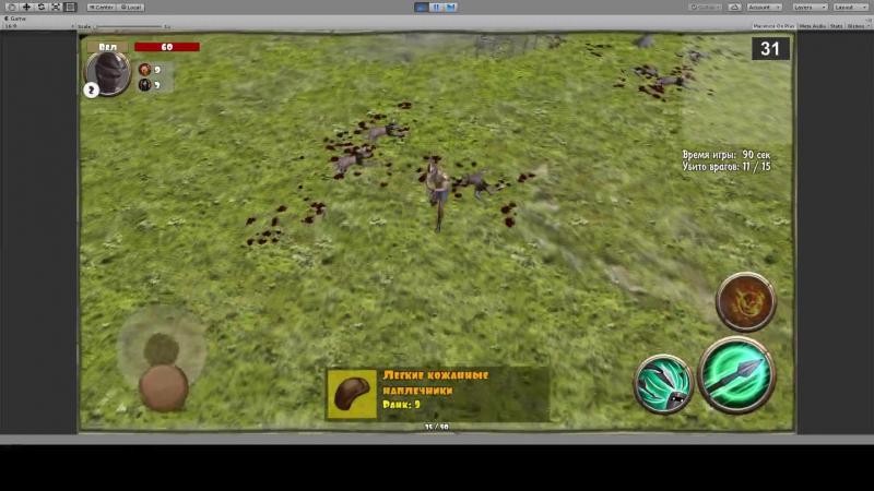 1 видео геймплея игры Demon