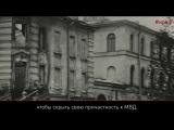 100 фактов о 1917. Архив полиции