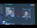 Китайский биометрический ад