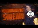 WoWCircle ! Bonjourepta Stream ! Arena 1x1 2x2 Конкурс среди клипов на твиче !