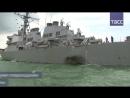 Повреждение американского эсминца USS John S. McCain после столкновения с сингапурским танкером