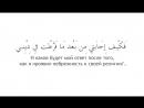 поэма, которая заставила заплакать имама Ахмада