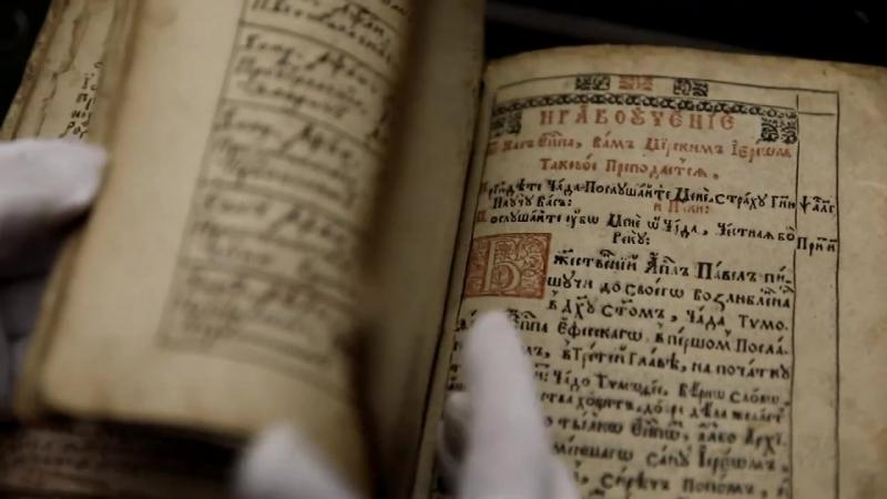 Солотвинський рукопис Метрика 1687р видатна пам'ятка рукописного мистецтва та друкування