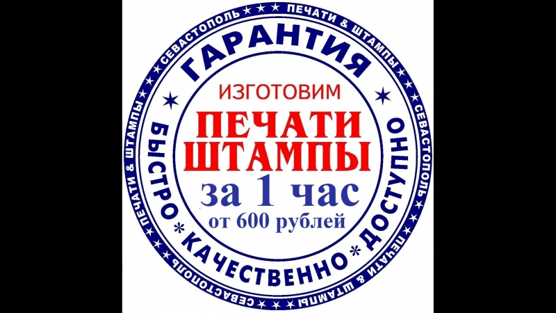 ЗАЧЕТНАЯ ОТБОРОЧКА АБЦ МФЦ г Нижневартовск ул Омская д 62 оф 71 8 3466 54 79 91 51 90 69 46 37 85 25 79 98