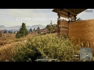 PUBG НА ПОЛ ШИШЕЧКИ+розыгрыш скинов