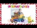 Светлячок _игрушки