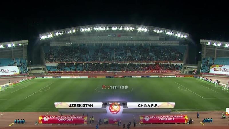Молодежный Кубок Азии-U23-2018-А2-12.01.18. Узбекистан - Китай (1-0)