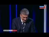 Выборы-2018. Дебаты с Владимиром Соловьевым (Без цензуры) Полная версия