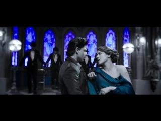 Janam Janam - Dilwale