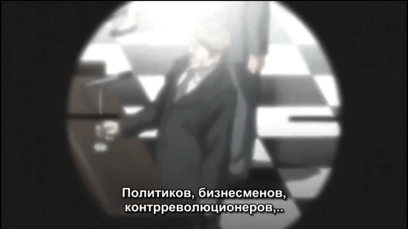 Фрагмент из аниме