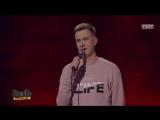 Stand Up: Дима Гаврилов - Вписка дома
