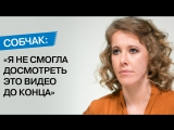 Собчак про то, как Рогозин топил собаку
