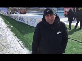 Важная информация о принятии решения по проведению или отмене матча «Крылья Советов» – «Спартак»!