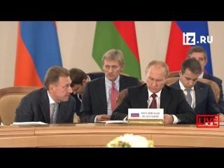 Заявления по итогам Высшего Евразийского Экономического совета