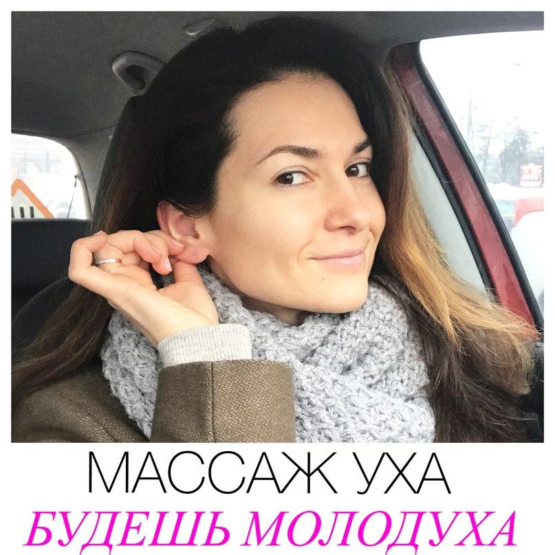 Iren Vladi | Москва