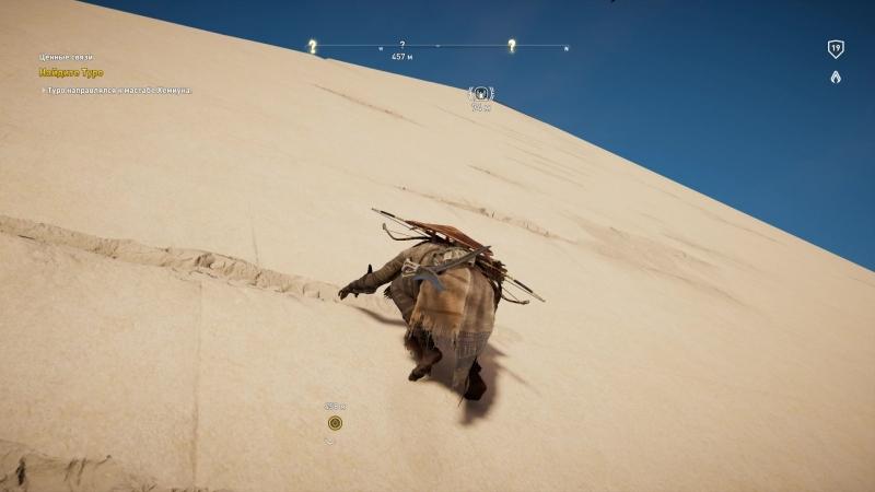Assassins Creed Origins покорение пирамиды)