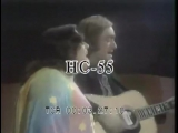 Cass Elliot with Dave Mason - Something to Make you Happy - Ultra Rare - Live 1971