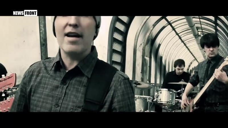 Музыкальный клип группы «Зверобой» «Голос мой»