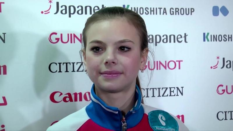 Anastasia TARAKANOVA RUS -ISU JGP Final - Ladies Feee Skating - Nagoya 2017