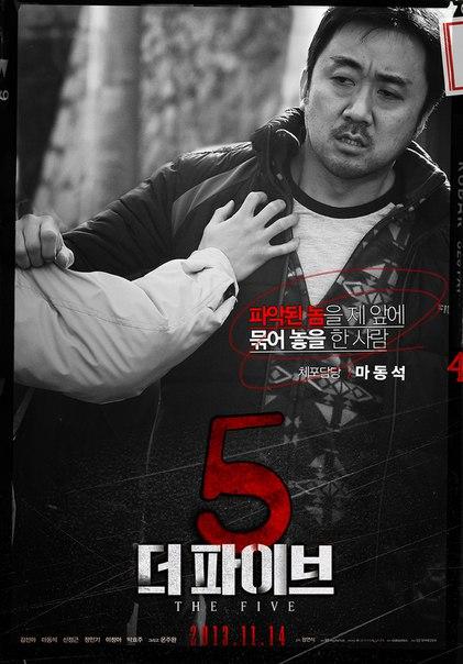 Лучшие триллеры от Южной Кореи