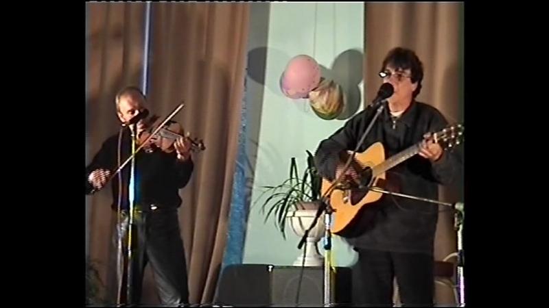 Николай Марков Александр Кивин - Пегас и отрывки из любимых песен