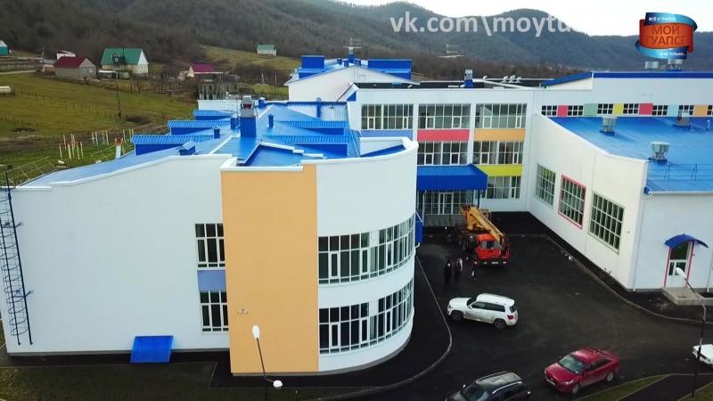Школа в Тенгинке