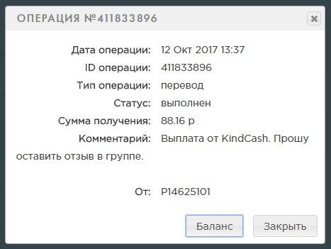 https://pp.userapi.com/c841021/v841021562/2ccf9/sf2_vMzcl5U.jpg
