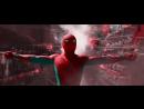 Чем больше сила, тем больше ответственность - Человек-паук 2002-2017