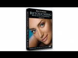 Beauty & Hair Retouching High End Techniques Series Two - Episode 4 of 10: